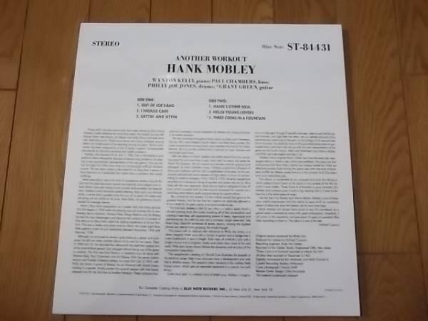 ★BLUE NOTE 4431 2枚組重量盤!ハンク・モブレー HANK MOBLEY_画像2