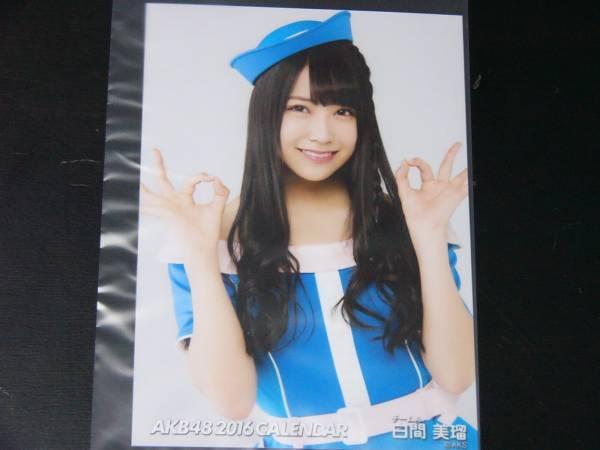 2016AKB48卓上カレンダー楽天SHOP購入特典 生写真 白間美瑠 ライブ・総選挙グッズの画像