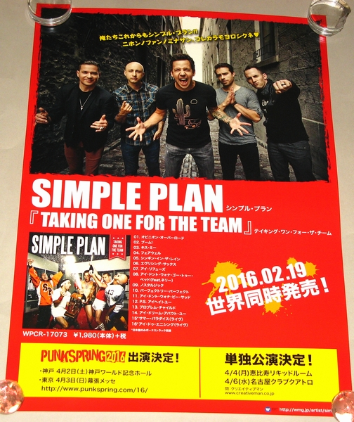 SIMPLE PLAN シンプルプラン [TAKING ONE FOR THE TEAM]ポスター