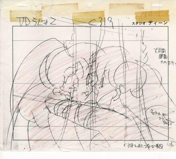 OVA『らんま1/2』女らんまとシャンプーのセル画。背景動画付_画像3