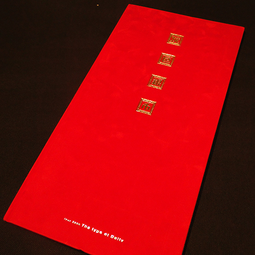 【パンフレット】Dir en grey//tour 2000 The type of Deity