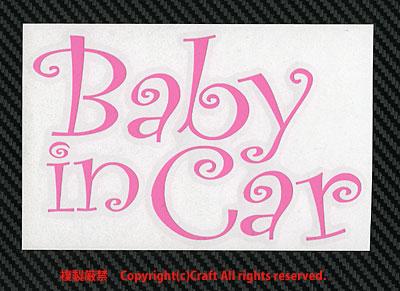 Baby in Car/ステッカー(ライトピンク/ベビーインカーcur.ver15cm**_画像2