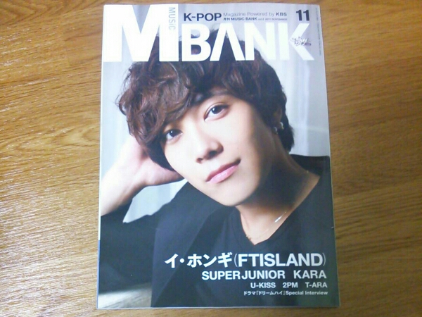 ■MUSIC BANK■ FTISLAND superjunior KARA T-ara ソンスンホン ライブグッズの画像