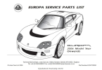 Lotus Europa S 2006~ parts list