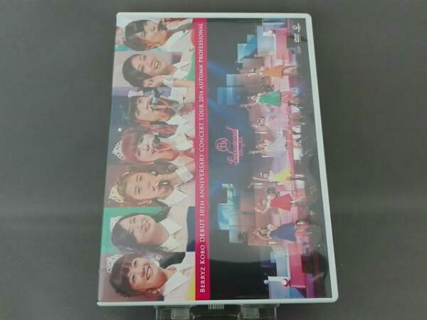 Berryz工房デビュー10周年コンサートツアー2014秋~プロフェッシ コンサートグッズの画像