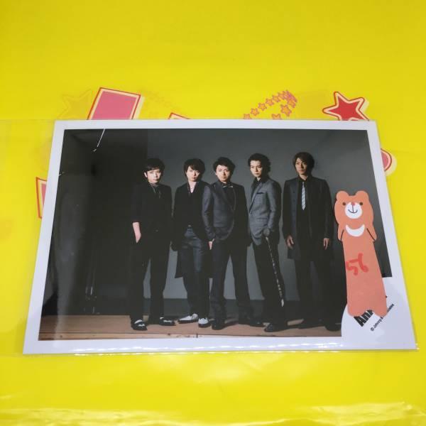 嵐 公式写真 大野櫻井相葉二宮松本 DIGTALIAN 56