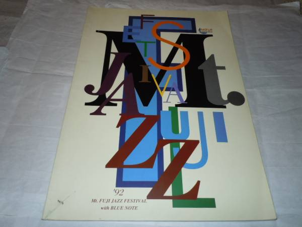'92 Mt.FUJI JAZZ FESTIVAL with BLUE NOTE プログラム