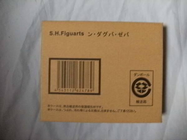 魂ウェブ限定 S.H.Figuarts フィギュアーツ ン・ダグバ・ゼバ_画像3