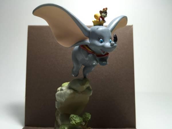 ディズニー フィギュア ファンタジックギャラリー ダンボ ディズニーグッズの画像