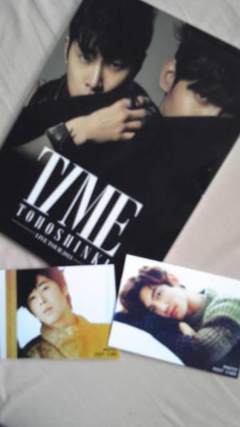 ★東方神起 2013 LIVE~TIME~ツアーパンフレット1点限