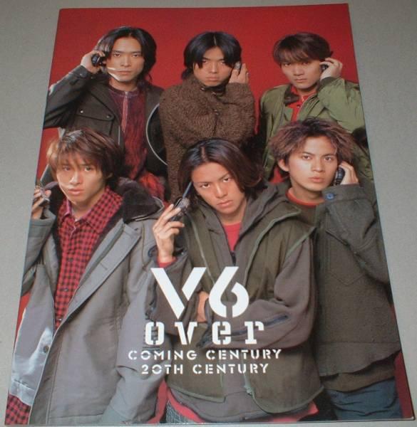 パンフ V6 [OVER] '99
