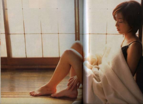 ☆☆優香 林真唯 『ヤングジャンプ 2001年 12/13号』☆☆