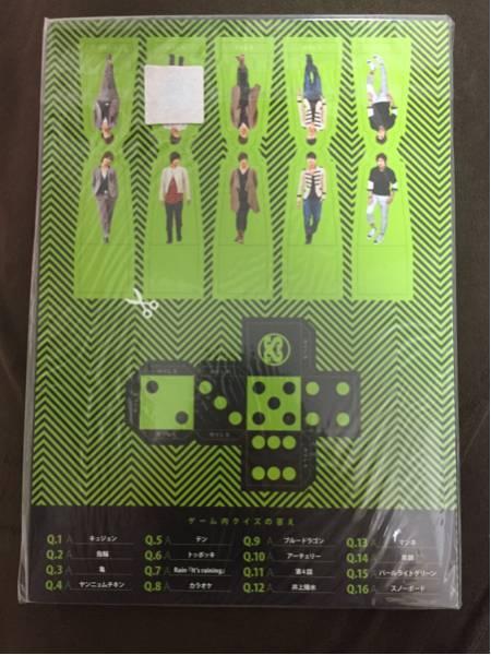 【公式】SS501☆非売品スゴロク☆キムヒョンジュン コンサートグッズの画像