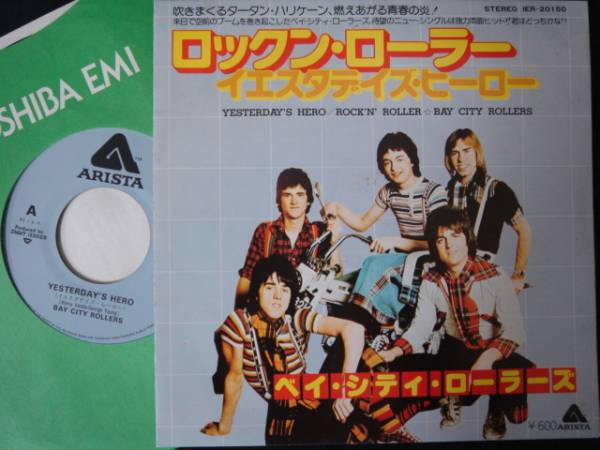 e1965 [EP] Bay City Rollers / rock 'n' roller