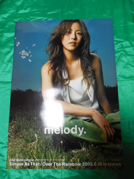 melody. Simple As That Over The Rainbow両面 B2サイズポスター