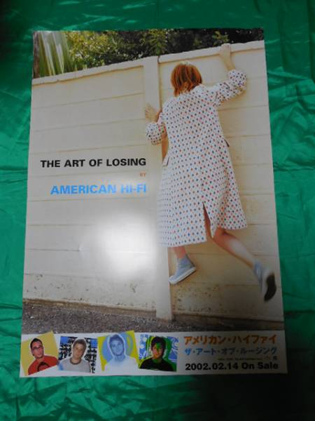American Hi-Fi アメリカン The Art Of Losing B2サイズポスター