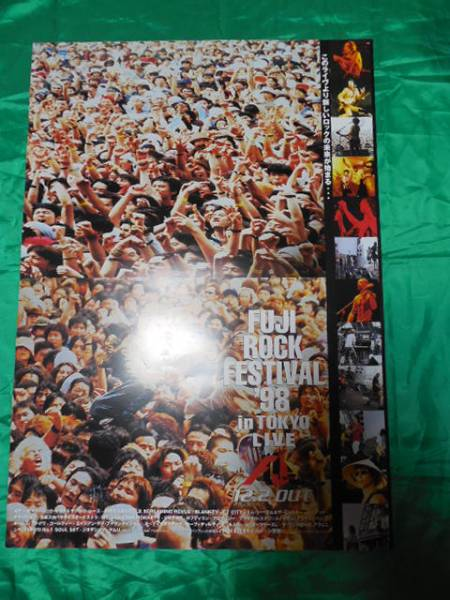 忌野清志郎 フジロックフェスティバル'98 B2サイズポスター
