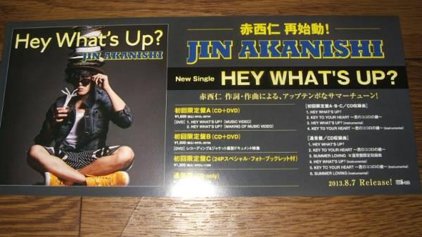 ■ミニポスターCF7■ 赤西仁/HEY WHAT'S UP? 非売品!