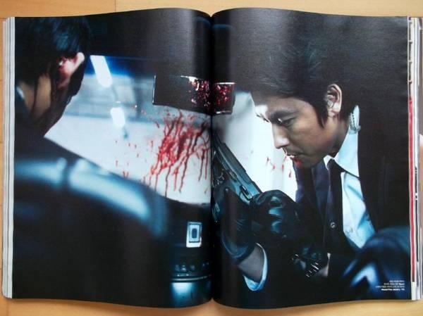 [チョンウソン/キムアジュン]韓国雑誌切り抜き68p./「贈り物」