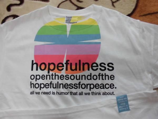 ゆず 2002 hopefulness コンサート Tシャツ 白 新品未使用