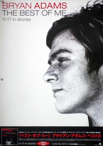 BRYAN ADAMS ブライアン・アダムス B2ポスター (1R09005)