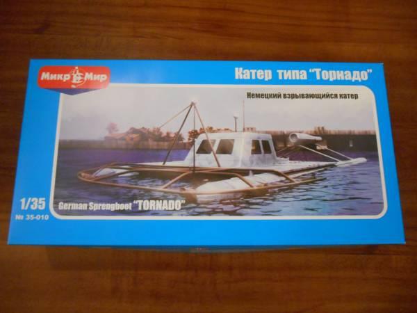 〔全国一律送料500円込〕1/35 Micro-Mir ドイツ トルネード ジェットボート
