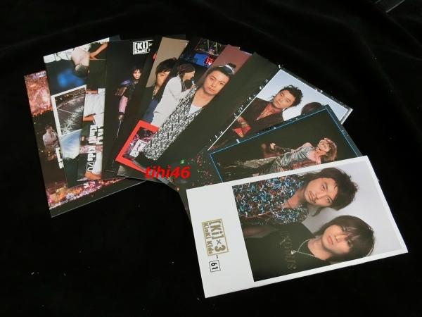 Kinki Kids ファンクラブ会報 VOL.61~73