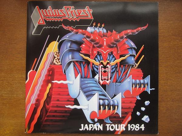 ツアーパンフレット●ジューダスプリースト JAPAN TOUR 1984