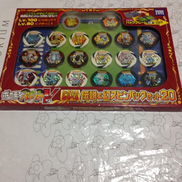 ポケモンバトリオV 伝説&幻スピンパックセット20 オマケ付き