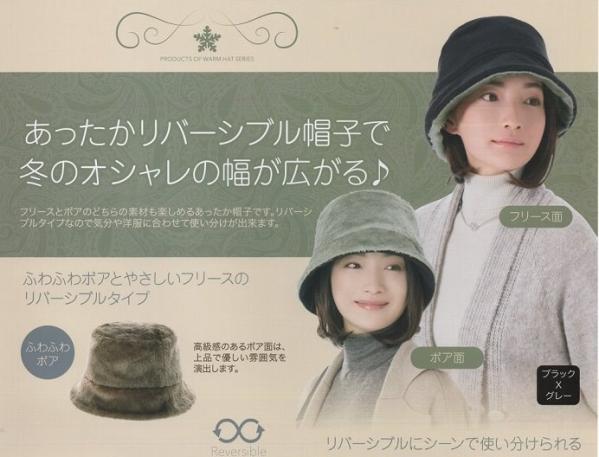 Содержание поста◆диаметр х ватки обратимым шляпа бежевый и коричневый новый