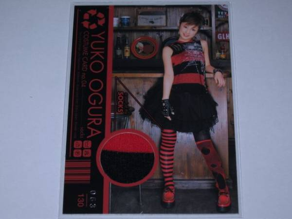 BOMB 小倉優子2 コスチュームカード04 063/130 グッズの画像