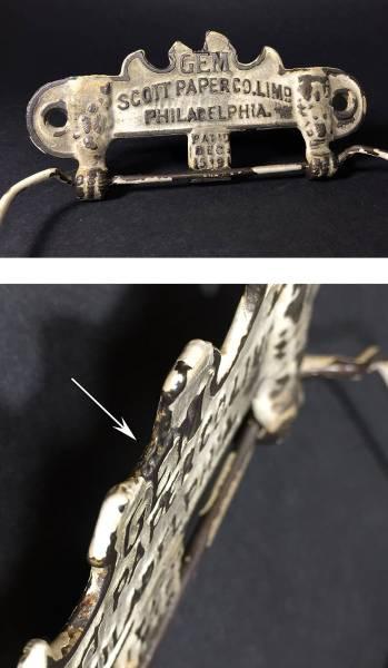 1890 USA アンティーク トイレットペーパーホルダー/ビンテージ/ランプ/o.c.white/アドバタイジング/店舗什器/照明/鏡/シャビー/キーリング_画像3