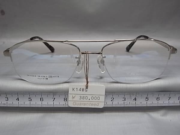 185□-10/k14WG メガネ めがね 日本製 _画像1