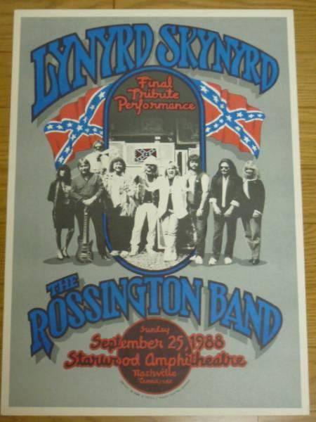 Lynyrd Skynyrd,The Rossington Band-1988 Nashville,TN ヴィンテージポスター/レーナードスキナード