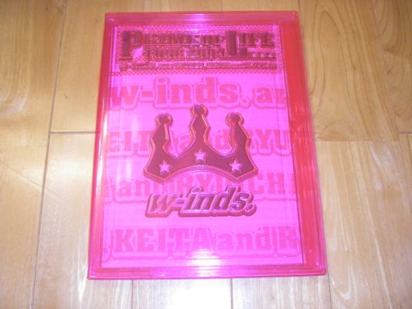 w-inds PRIME OF LIFE TOUR 2004 パンフレット