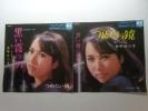 黒い霧の街 井手せつ子 EP レコード デビュー曲 デ井レコ AA4