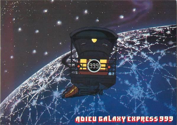 49840松本零士『銀河鉄道999』公開時未使用ポストカ-ド_画像1