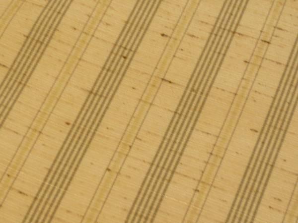 新品正絹反物★山形県長井・ぜんまい紬着尺★薄茶地に縞柄です_画像3