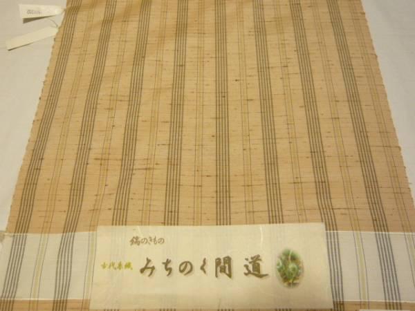 新品正絹反物★山形県長井・ぜんまい紬着尺★薄茶地に縞柄です_画像2