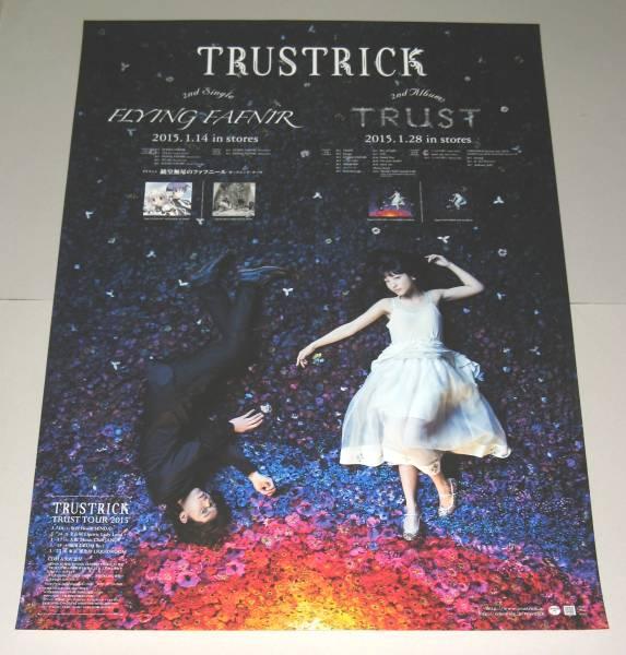 DP10 ポスター TRUSTRICK ( 神田沙也加 )