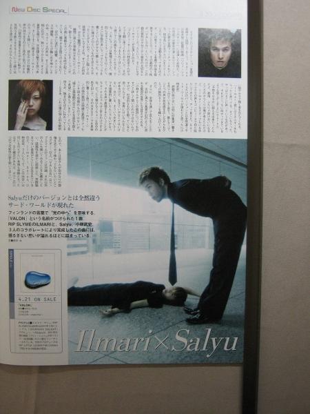 '04【 Ilmari×Salyu 揺るぎない思い 】♯
