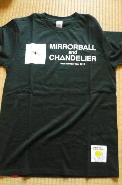 back numberミラーボールとシャンデリアFC限定TシャツS 新品