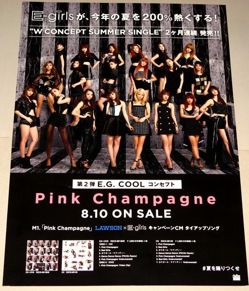 E-girls [Pink Champagne] 告知用ポスター