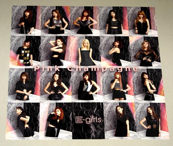 E-girls[Pink Champagne]アナログ盤LPジャケットサイズポスター