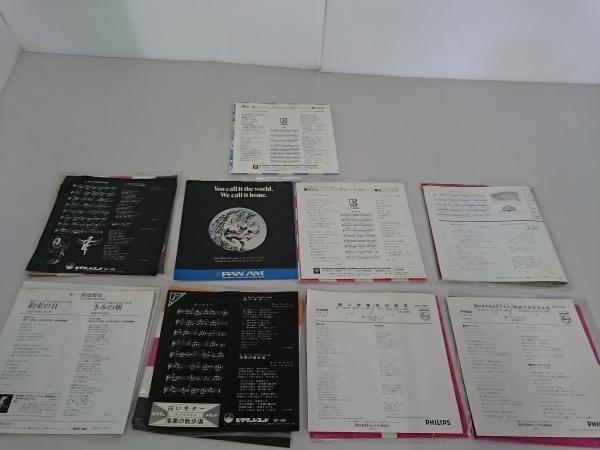 【お買い得!】 ★ EPレコード ★ ジャパニーズポップス 9枚組_画像2