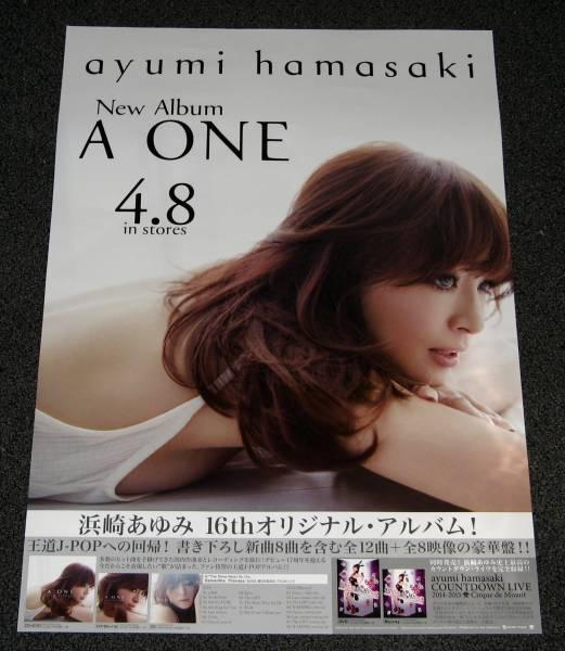 浜崎あゆみ [A ONE] 告知ポスター