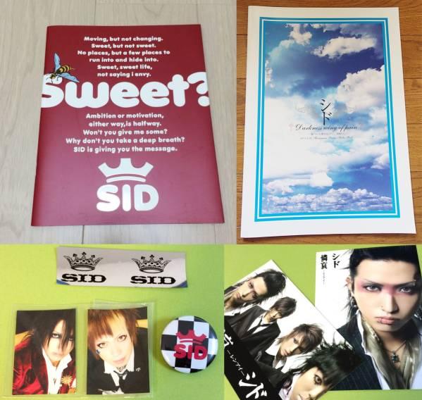 SID パンフレット 2冊 &ライブグッズ/特典ステッカーシール