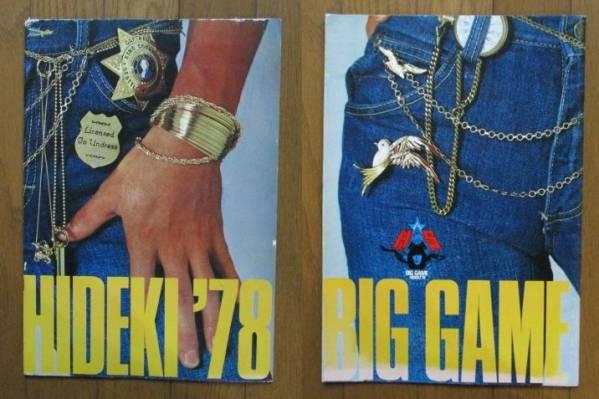 西城秀樹 HIDEKI'78 BIG GAME パンフレット ※傷あり