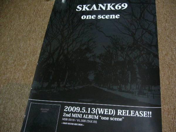 CD告知 ポスター スカンク69SKANK69 石垣島 B-SHOP