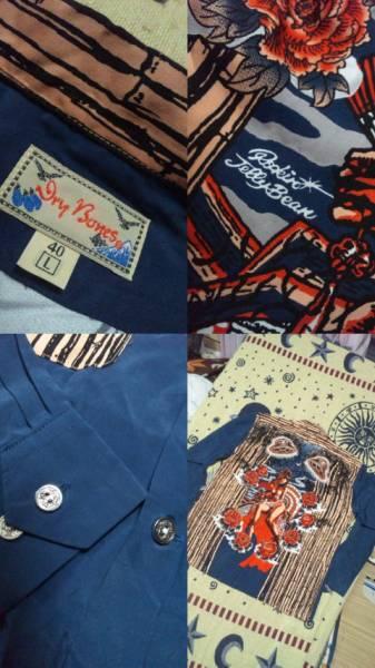 ★送料無料★ DryBonesXロッキンジェリービーン KAGUYA BABY ヴィンテージアロハシャツ ハワイアンシャツ L_画像3